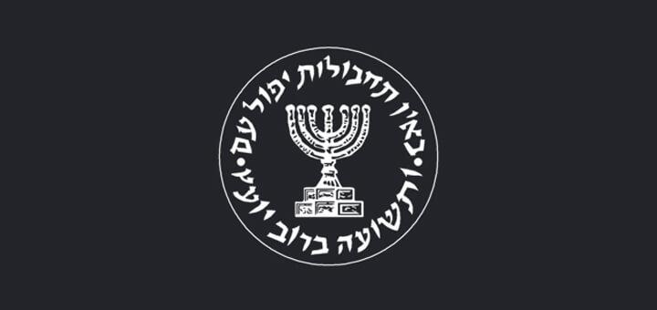Mossad National Intelligence Agency Of Israel