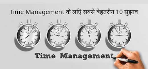 10 tips for better time management