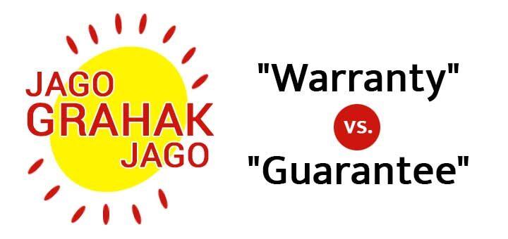 What is the main difference between warranty and guarantee in Hindi? वारंटी और गारंटी के बीच मुख्य अंतर क्या है?