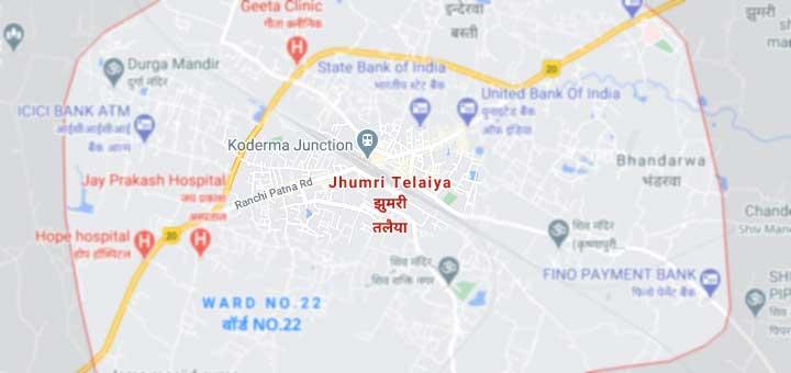 Where is Jhumri Telaiya? Is it real or imaginary? - झुमरी तलैया कहां है? क्या यह वास्तविक है या काल्पनिक है?