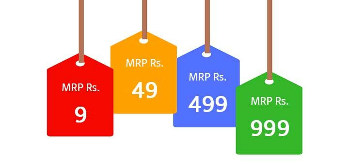 Why are most prices fixed at Rs.9 or 99 or 999? अधिकांश कीमतें 9 या 99 या 999 रुपये में क्यों तय किए जाते हैं?