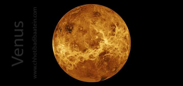 Interesting Facts About Planet Venus 'शुक्र' ग्रह के बारे में रोचक तथ्य