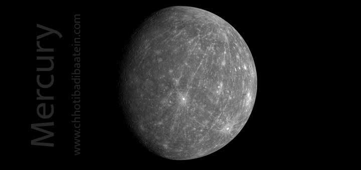 10 strange facts about the planet Mercury 'बुध' ग्रह के बारे में 10 अजीब तथ्य