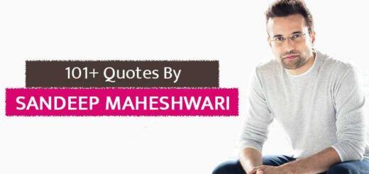 Sandeep Maheshwari life changing quotes in Hindi - संदीप माहेश्वरी के 101+ अनमोल वचन